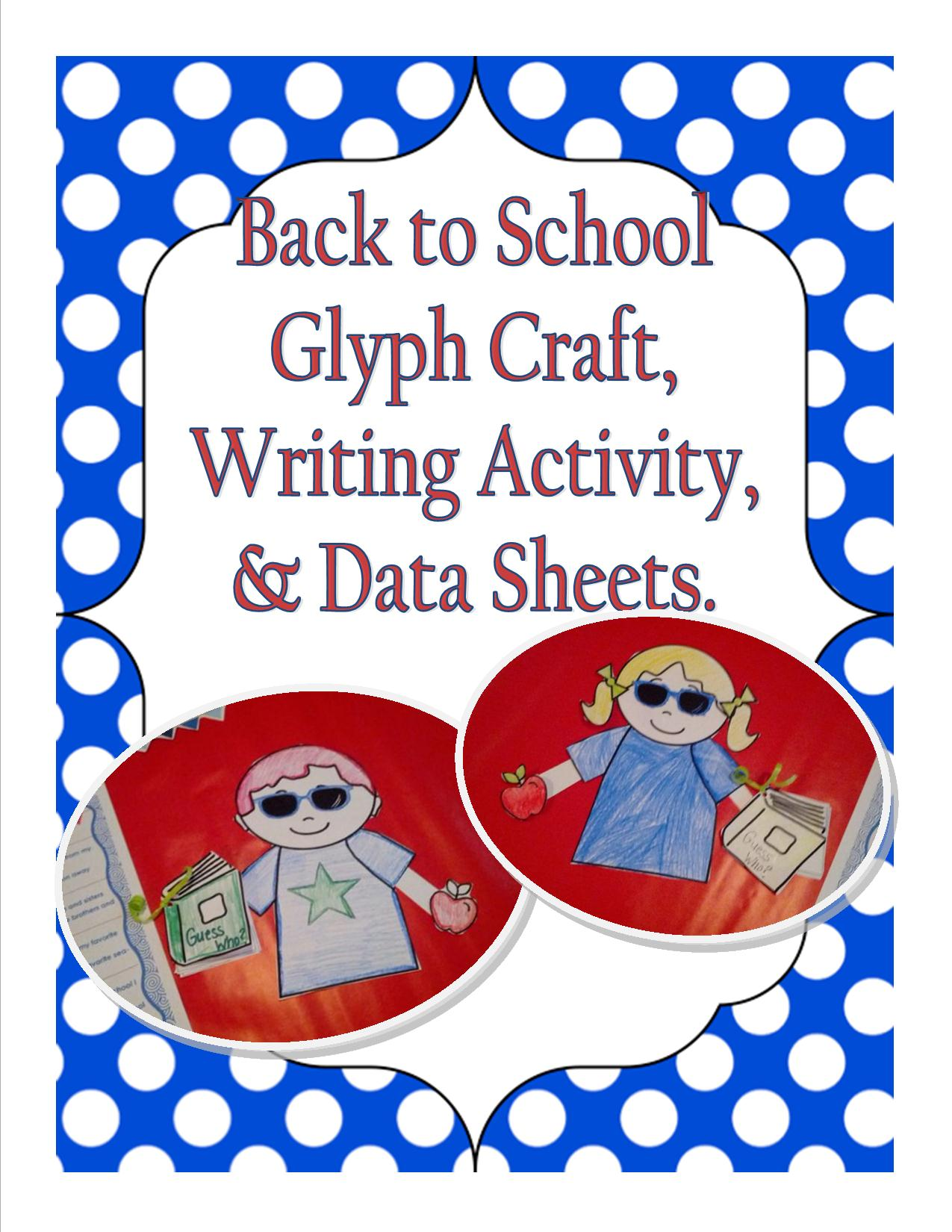 Back to School Glyph Craftivity