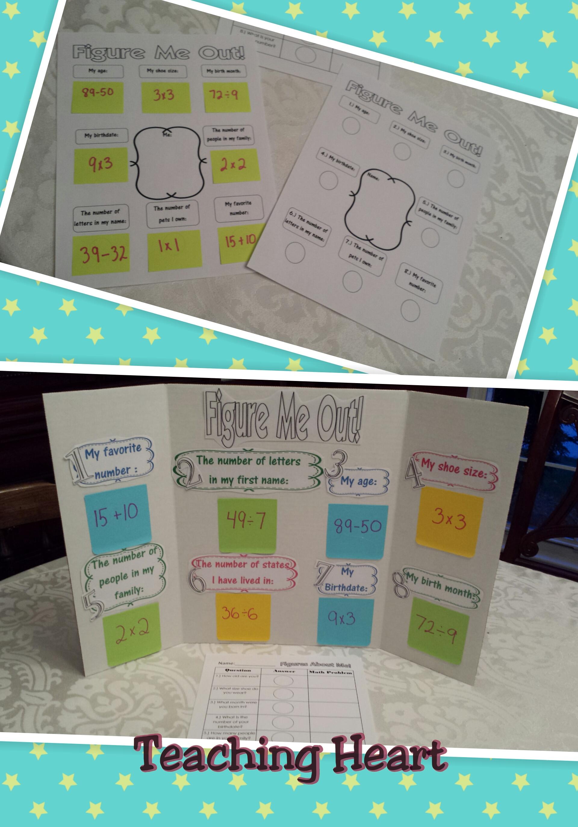 Figure me out math activity teaching heart blog teaching heart blog